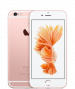 Apple iPhone 6S Plus 32Gb Rose Gold (A1687)