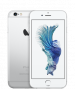 Apple iPhone 6S Plus 32Gb Silver (A1687)