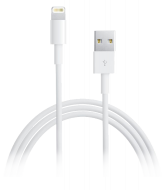 Кабель для iPhone 5 Lightning to USB 3 метра